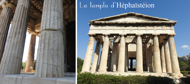 hephaisteion